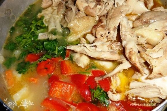 В рагу добавить нарезанные сладкий перец, зелень и кусочки мяса. Дать закипеть, варить 5–7 минут. Выключить и дать рагу постоять минут 15–20.
