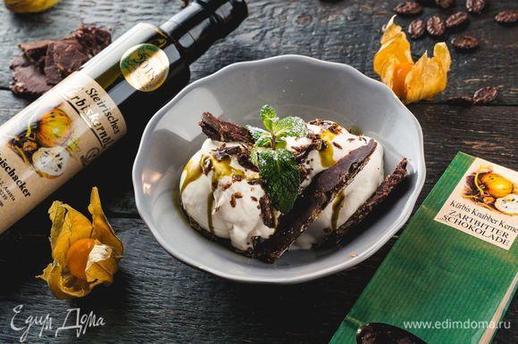 При подаче мороженое украсьте сливочной ванильной смесью. Для это вам понадобится кондитерский мешок. Посыпьте мороженое сахарной измельченной смесью и полейте небольшим количеством штирийского масла тыквенных семечек G.FLEISCHACKER. Можно подавать гостям!