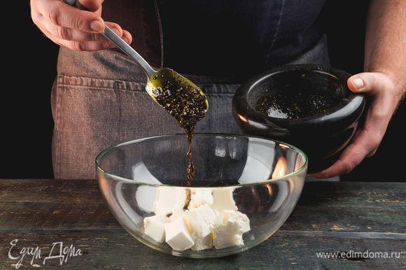 Нарежьте сыр кубиками по 0,5 см и залейте смесью из семечек и масла.