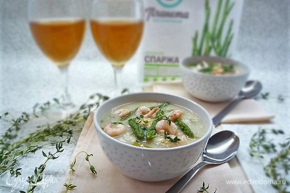 Подаем суп сразу же, пока горячий, украшаем креветками, ростками спаржи и свежими веточками тимьяна. Приятного аппетита!