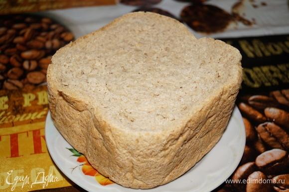 Засыпать ингредиенты в колбу хлебопечки, поставить таймер на выпечку по массе хлеба.