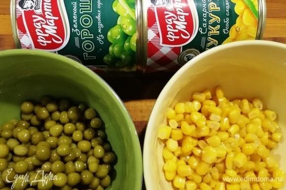 Нам потребуется половина банки зеленого горошка ТМ «Фрау Марта» и столько же кукурузы ТМ «Фрау Марта».