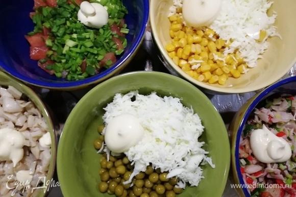Собираем все компоненты салата. Кукурузу и горошек смешиваем с белком и майонезом, лосось — с зеленым луком и майонезом, в кальмар и крабовые палочки также добавляем немного майонеза.