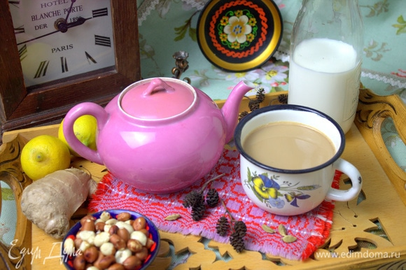Чай самодостаточный, насыщенный, вкусный.