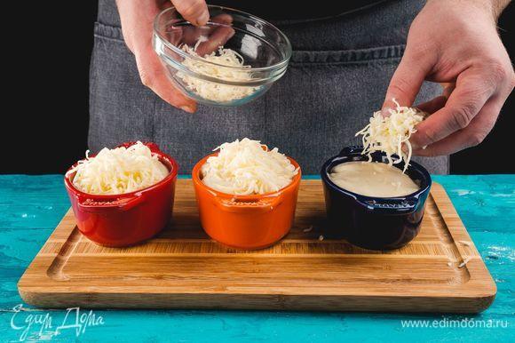 Сверху посыпьте сыром и запекайте в духовке 5–7 минут.