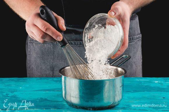 Добавьте постепенно сахарную пудру и ванилин. Взбейте венчиком в течение 4 минут. Добавьте замоченный в воде желатин и уберите в холодильник.