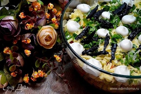 Сверху кладем нарезанную зелень, смешанную с мелко натертым чесноком, нарезанный на полоски, промытый и обсушенный чернослив, выкладываем заправку. Перемешиваем салат уже при подаче.