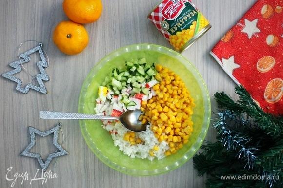 Перекладываем все нарезанные ингредиенты в миску, добавляем отваренный рис и кукурузу ТМ «Фрау Марта».