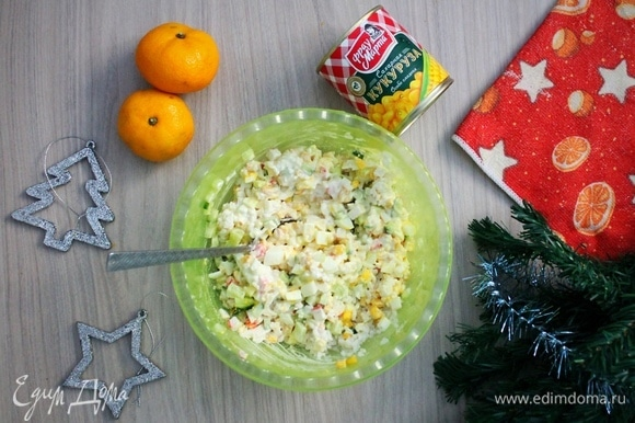 Заправляем салат майонезом, соль и перец добавляем по вкусу.