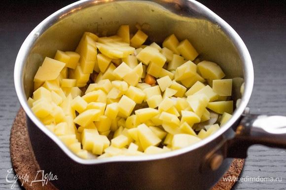 Картофель очистить и нарезать небольшим кубиком, добавить в сотейник.