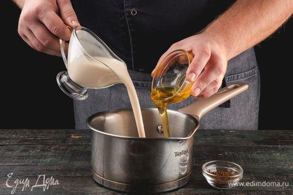 В сотейнике слегка разогрейте ряженку, цикорий и мед.