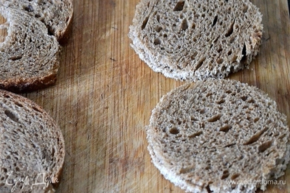 Из ломтиков ржаного хлеба стаканом вырезаем основу для тарталеток и обжариваем на сухой раскаленной сковороде с 2 сторон.