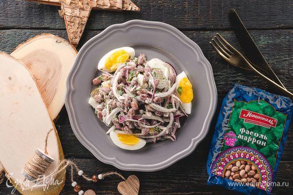 Легкий салат для новогоднего стола готов!