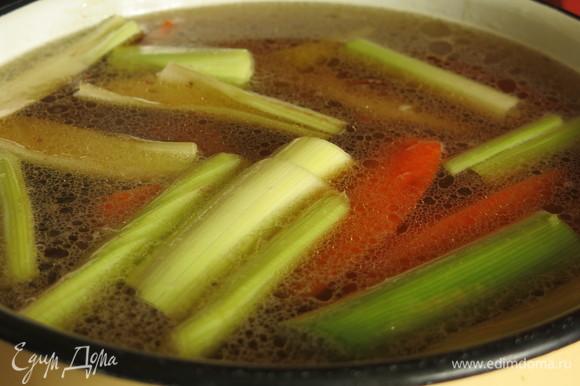 В бульон добавляем свежие овощи (сельдерей, морковь), варим 2–2,5 часа на маленьком огне.