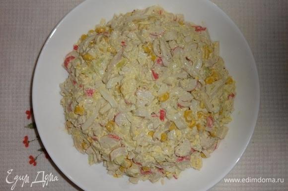 Выложить салат в салатник. Придать форму усеченного конуса, слегка утрамбовать. Сверху положить натертые белки. К сожалению, забыла сфотографировать этот шаг.
