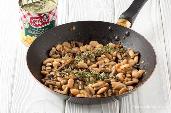 Шампиньоны нарезать кубиком и положить на разогретую сухую сковороду. Когда шампиньоны отдадут весь свой сок, добавить масло и мелконарезанную луковицу. Обжаривать все вместе на среднем огне 5–7 минут. Добавить фасоль ТМ «Фрау Марта», предварительно дав стечь соку, и несколько веточек свежего тимьяна, прогреть все вместе 5 минут на слабом огне.