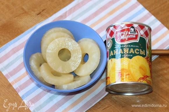 Пока подходит тесто, приготовим фруктовую начинку. Колечки консервированного ананаса ТМ «Фрау Марта» выкладываем в сито для удаления лишнего сока.