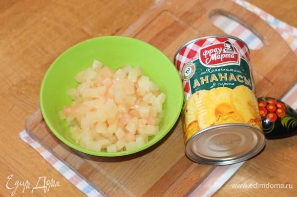 Нарезаем кольца ананаса маленькими кусочками.