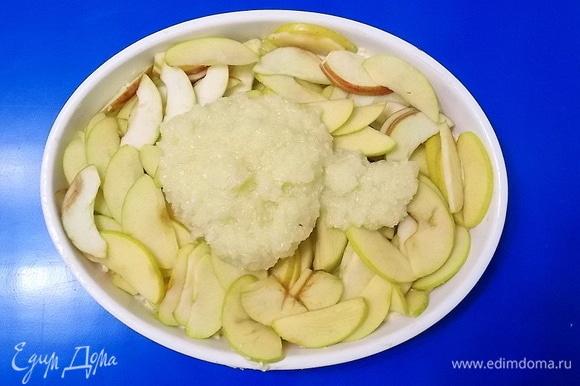 Смазать форму маслом, положить тесто и разровнять. Выложить сверху ровным слоем яблоки и покрыть кокосовой массой.