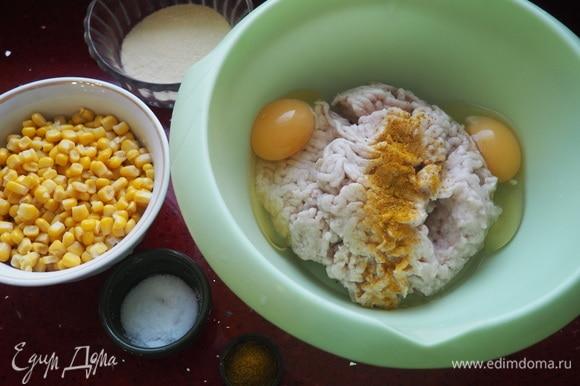 В фарш добавляем два яйца, соль, куркуму и карри.