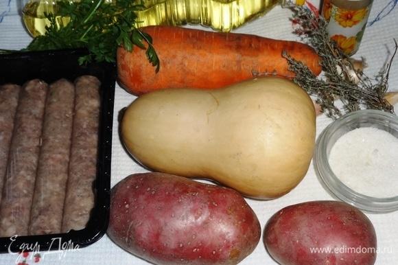 Подготовить необходимые продукты для приготовления рагу. Морковь у меня очень крупная.