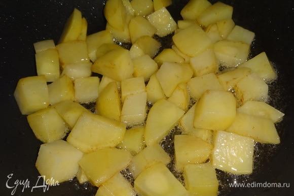 В сковороду выложить картофель и обжарить, помешивая, до золотистой корочки. Обжаренный картофель, без масла, выложить в чашку.