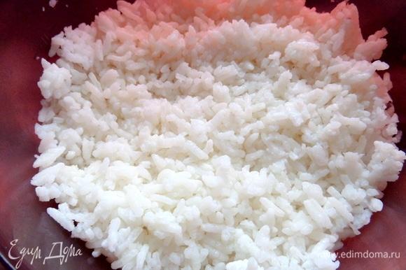 Рис отварить тоже заранее.
