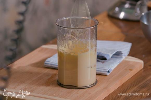 Желтки взбить с сахарной пудрой до увеличения массы в объеме.