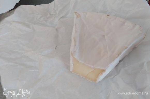 Сыр бри нарезать плоскими кусочками, белую корочку срезать.