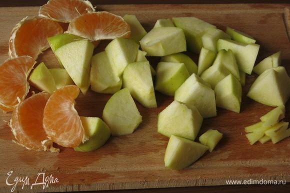 Нарезаем мандарин, яблоки и имбирь. Имбирь свежий, кусочек размером 1–1,5 см.