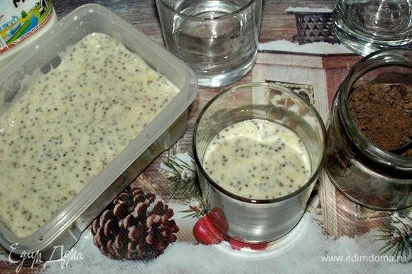 Шоколад измельчить. Начинаем собирать десерт. В стакан или в креманку кладем чиа с бананом.