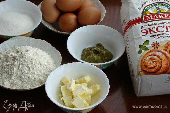 Подготовить все ингредиенты. Они должны быть комнатной температуры. Яйца разделить на белки и желтки.