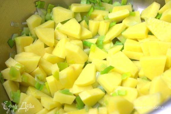 Высыпать картофель к луку и обжаривать на огне дальше, помешивая.