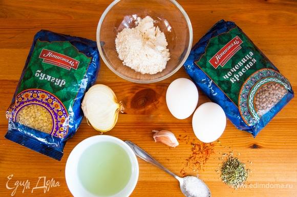 Подготовить продукты для оладий.