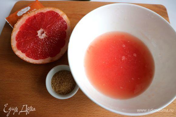 Розовый грейпфрут разрезать на части, из 3/4 грейпфрута выдавить сок (необходимо 115 г сока), остальную часть оставить для декора. Сок процедить через сито.