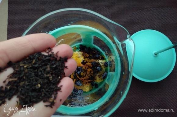 Всыпать хороший листовой чай.