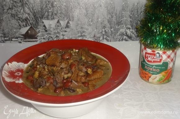 Блюдо готово. Выложить мясо с фасолью и грибами в глубокую тарелку. Подать на праздничный стол с любым гарниром по желанию. Угощайтесь! Приятного аппетита! С Новым годом!
