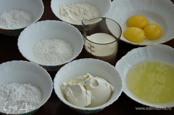 Подготовим все необходимые ингредиенты. Яйца разделить на белки и желтки. Сахарную пудру необходимо разделить на две части (25 г и 50 г).