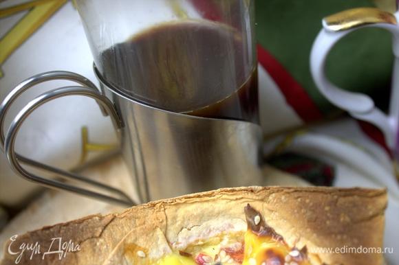 Сварить кофе к завтраку.
