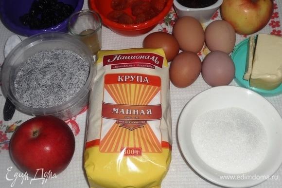 Подготовить продукты, необходимые для приготовления пирога. У меня мак в виде сухой готовой начинки с добавками. Сливочное масло заранее достать из холодильника.