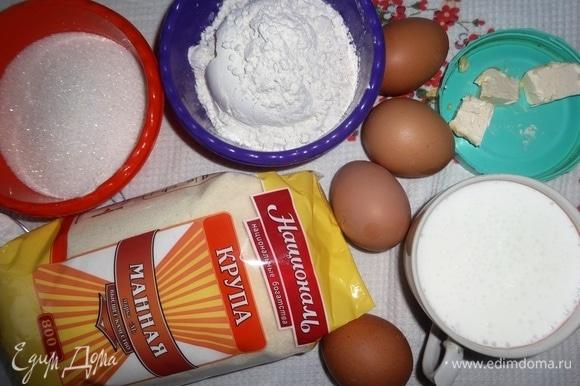 Подготовить продукты, необходимые для приготовления теста. Вместо сметаны я взяла кефир.
