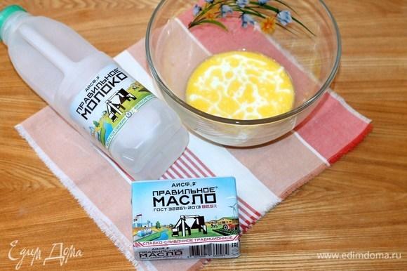 Растапливаем в микроволновке сливочное масло (30 г). Добавляем молоко (80 мл), ванильный сахар (0,5 пачки), перемешиваем. Затем добавляем опару и перемешиваем.