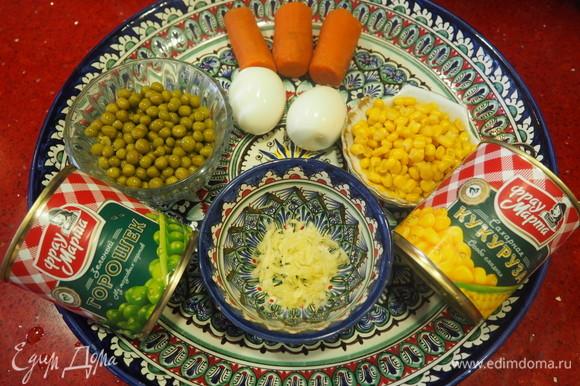 Для украшения берем отварную морковь, крутое яйцо, кукурузу, горошек.