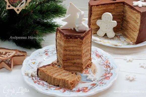 Такой тортик станет достойным завершением любого праздничного обеда или рождественского семейного ужина! Ведь он сделан для самых близких и любимых!