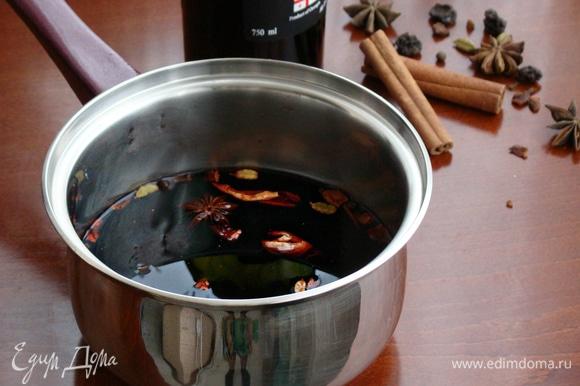 Также заранее нам необходимо приготовить глинтвейн. Для этого в кастрюле заварить красное вино со специями для глинтвейна и половинкой апельсина. Снять с огня, настоять в течение получаса и процедить. Готовый глинтвейн остудить.