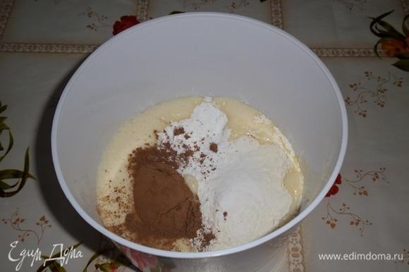 Добавляем просеянную муку, крахмал, разрыхлитель теста и какао-порошок.