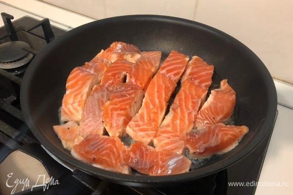 Выкладываем лосося на разогретую сковороду и обжариваем пару минут с каждой стороны.