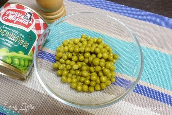 Открыть банку консервированного зеленого горошка ТМ «Фрау Марта». Слить жидкость.