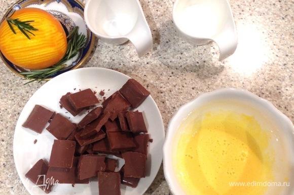 Готовлю глазурь. Хорошо смешиваю желток с сахаром, сливки довожу до кипения. Аккуратно вливаю половину сливок в яичную смесь и быстро перемешиваю, чтобы она не заварилась. Шоколад ставлю на водяную баню. В оставшиеся сливки ввожу смесь с желтком и сливками, прогреваю минуты 2 на среднем огне.