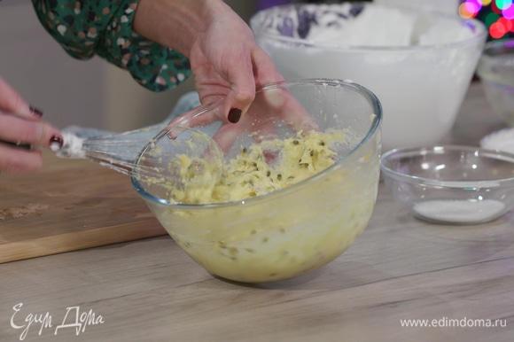 В глубокую миску выложить заваренную с молоком муку, добавить мякоть маракуйи и перемешать все венчиком, затем ввести немного взбитых белков и вымешать лопаткой.